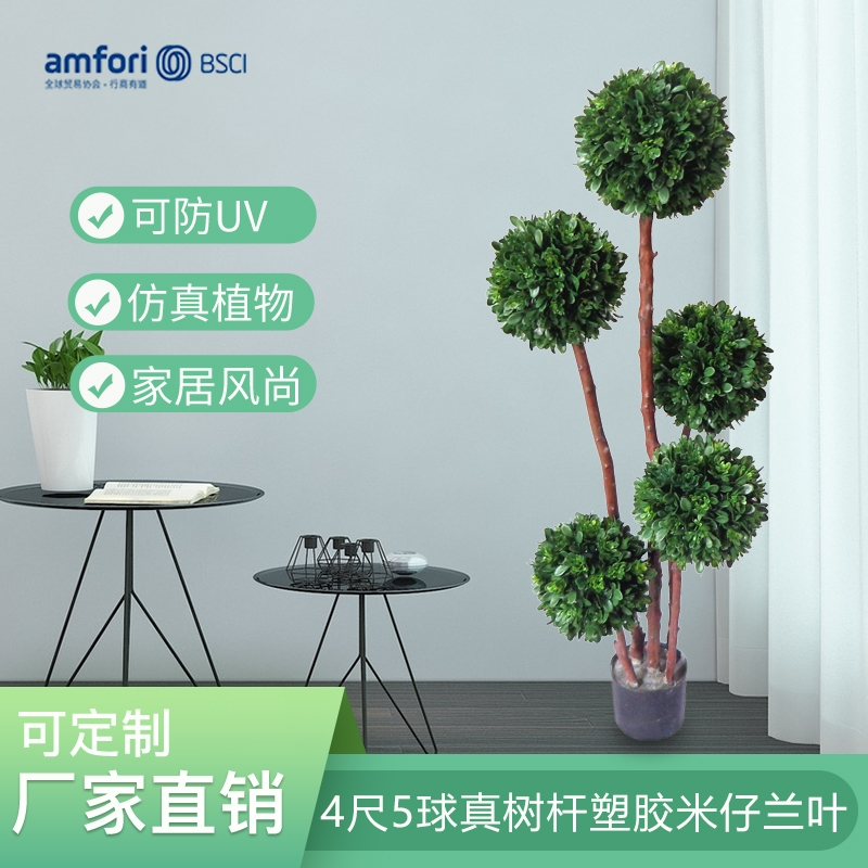 4 feet 5 ball real tree pole plastic rice blue leaf